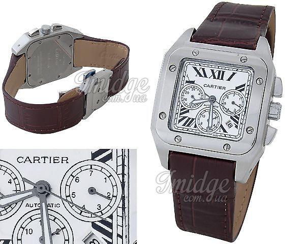 Копия часов Cartier  №C0200