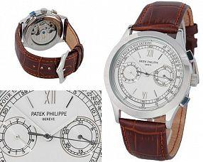 Копия часов Patek Philippe  №MX0437