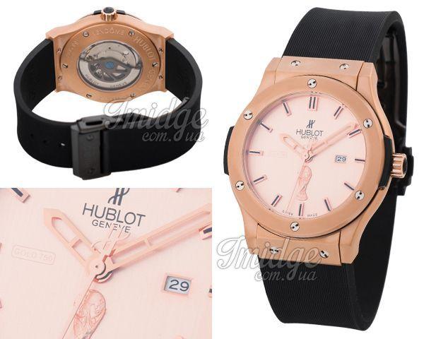 Унисекс часы Hublot  №MX1798