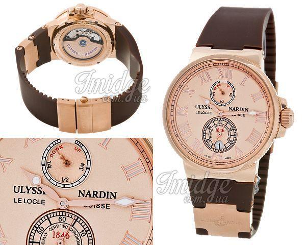 Копия часов Ulysse Nardin  №MX1512