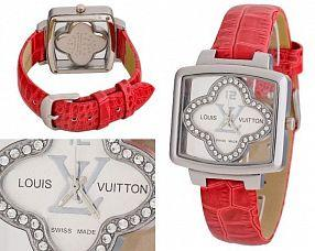 Копия часов Louis Vuitton  №N1230