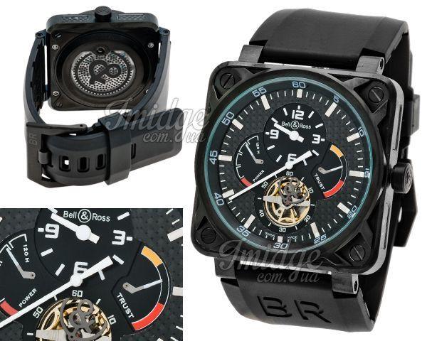 Мужские часы Bell & Ross  №MX1122
