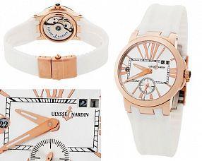 Женские часы Ulysse Nardin  №MX2450
