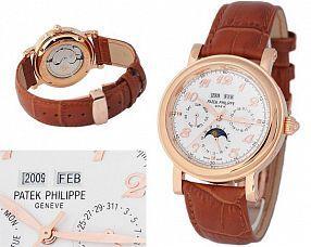 Копия часов Patek Philippe  №M2480