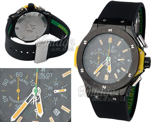 Мужские часы Hublot  №MX0144