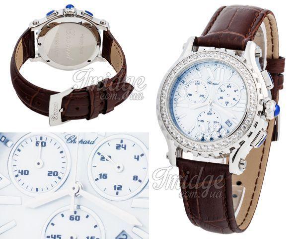 Женские часы Chopard  №MX2077