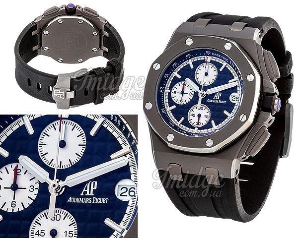 Мужские часы Audemars Piguet  №N2453