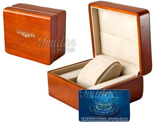 Коробка для часов Gift Box  №07