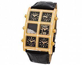 Унисекс часы IceLink Модель №MX1205