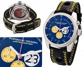Копия часов Porsche Design  №MX1471