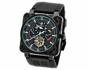 Копия часов Bell & Ross Модель №MX1122