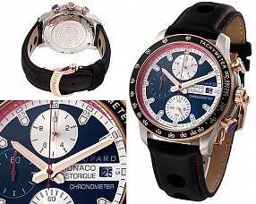 Мужские часы Chopard  №N2509
