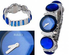 Женские часы Rado  №M2571