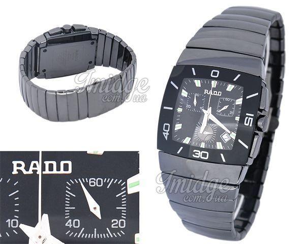 Мужские часы Rado  №M3493