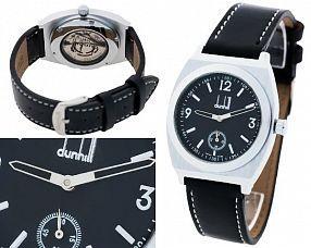 Копия часов Dunhill  №MX2640