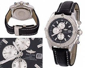 Мужские часы Breitling  №MX1191