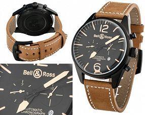 Мужские часы Bell & Ross  №N1585