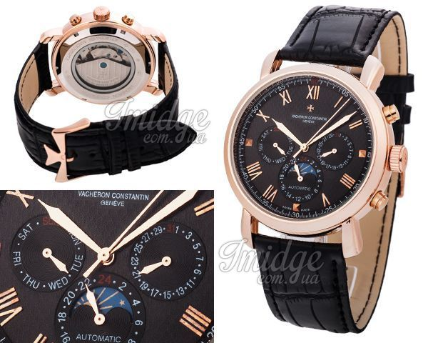 Мужские часы Vacheron Constantin  №MX2214