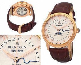 Мужские часы Blancpain  №N0907