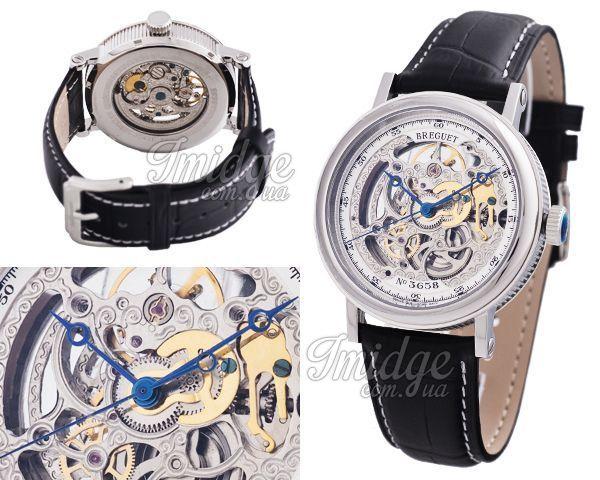 Мужские часы Breguet  №MX1483