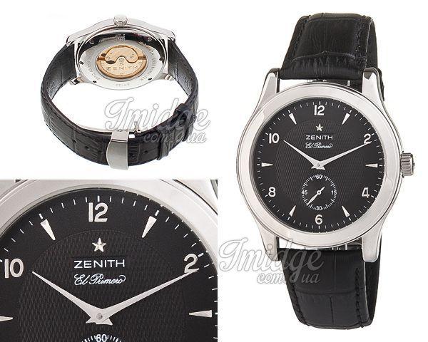 Мужские часы Zenith  №N0716