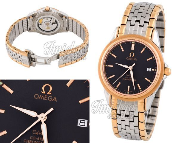 Мужские часы Omega  №M3997