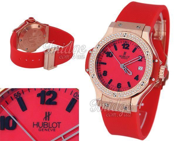 Женские часы Hublot  №M4699-1