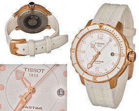 Унисекс часы Tissot  №N1366