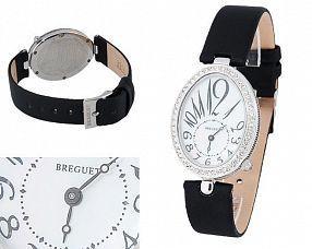 Женские часы Breguet  №MX0150