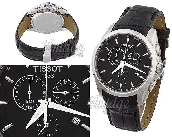 Мужские часы Tissot  №MX2978