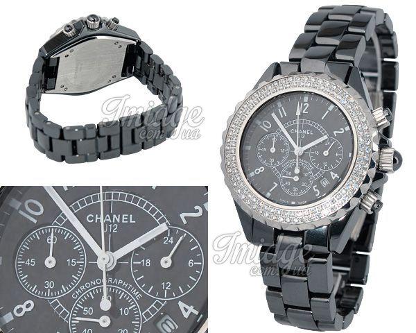 Женские часы Chanel  №M3220