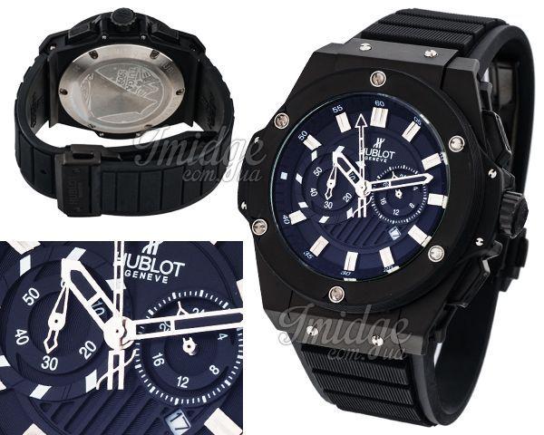 Мужские часы Hublot  №MX2137