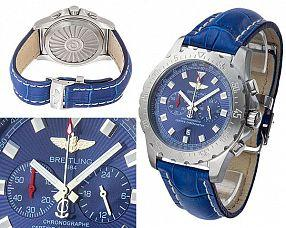 Копия часов Breitling  №MX3007