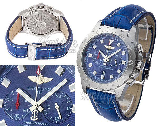 Мужские часы Breitling  №MX3007