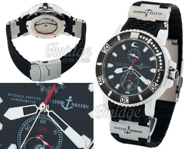Мужские часы Ulysse Nardin  №MX2595