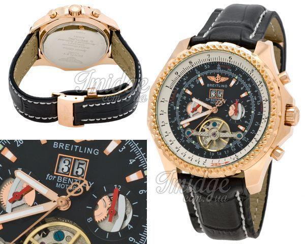 Мужские часы Breitling  №MX0032-1