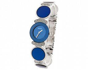 Женские часы Rado Модель №MX2437