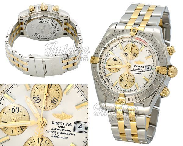 Мужские часы Breitling  №MX1113