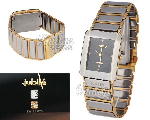 Унисекс часы Rado  №M2468-1