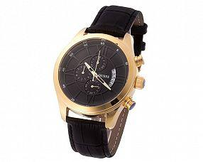 Мужские часы Guess Модель №MX3105