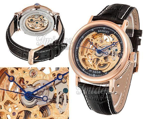Мужские часы Breguet  №MX2883