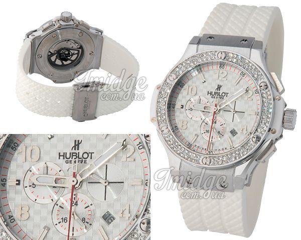 Женские часы Hublot  №MX0581