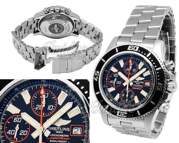 Мужские часы Breitling  №MX2491