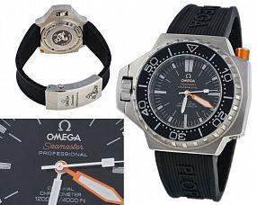 Мужские часы Omega  №N0772-1