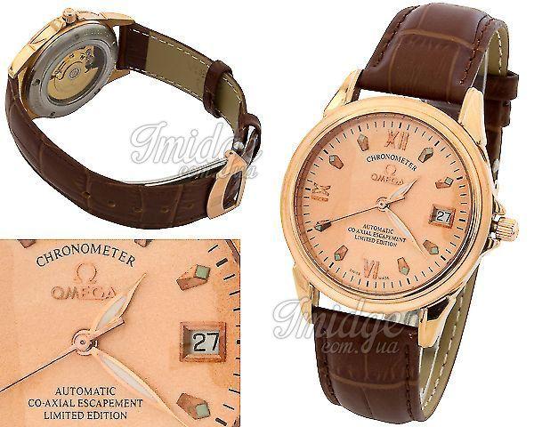 Мужские часы Omega  №M1815