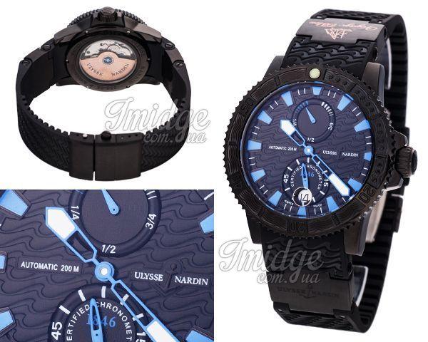 Мужские часы Ulysse Nardin  №MX2204