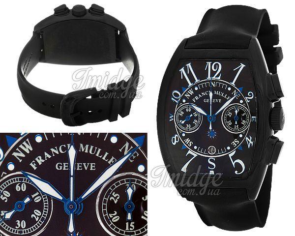 Мужские часы Franck Muller  №MX1528