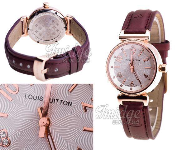 Женские часы Louis Vuitton  №MX1141