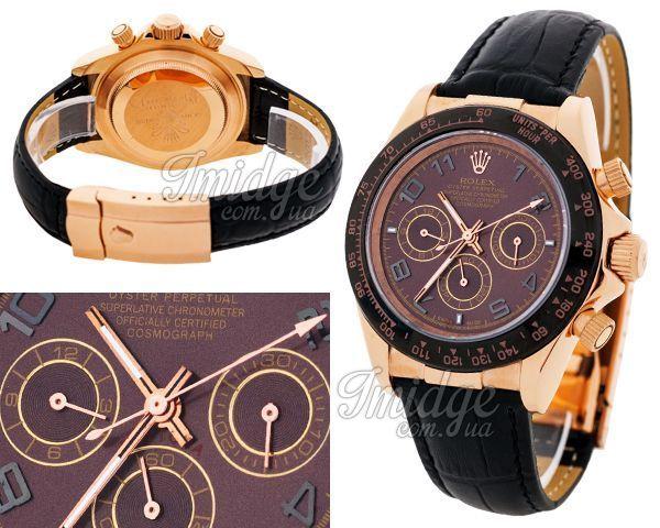 Мужские часы Rolex  №N2226