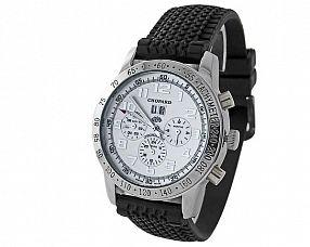 Копия часов Chopard Модель №C1444